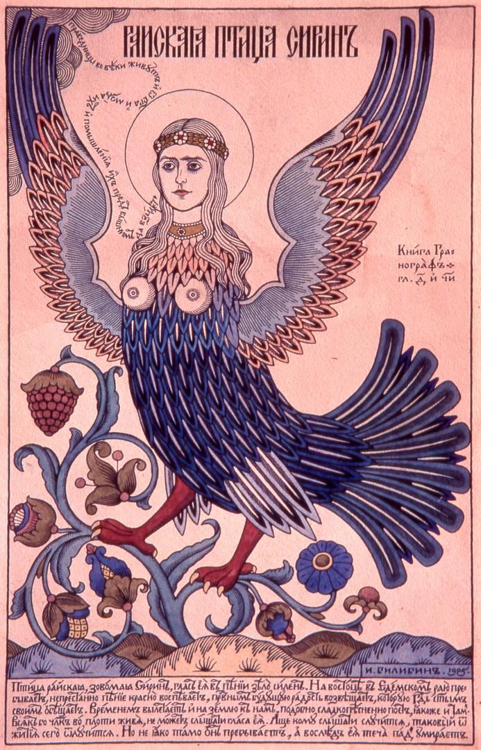 Ivan Bilibin, L'Oiseau de paradis, Sirin. 1895.