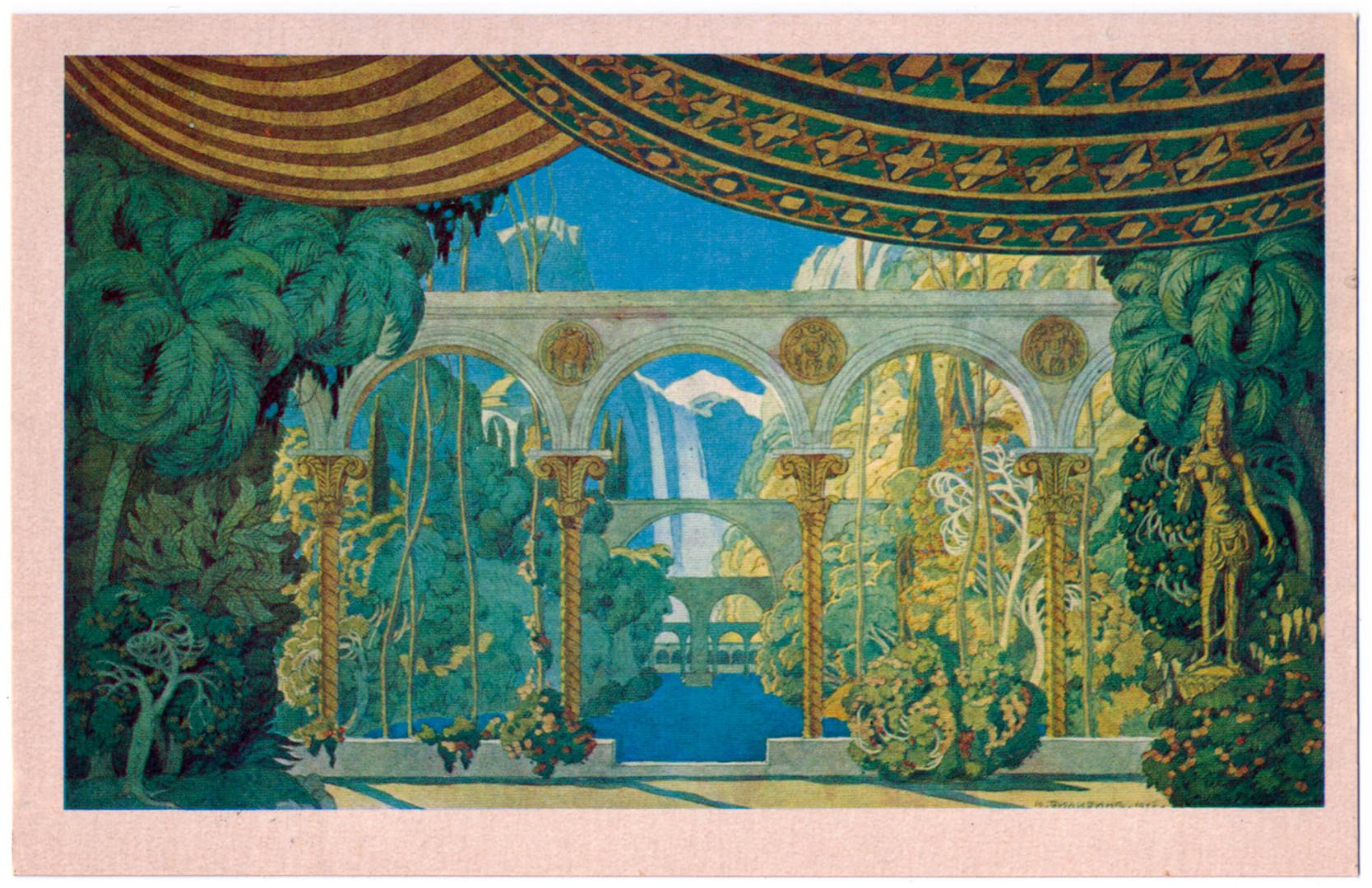 Les Jardins de Tchernomor créés par Bilibine pour l'opéra Rouslan et Lioudmila.