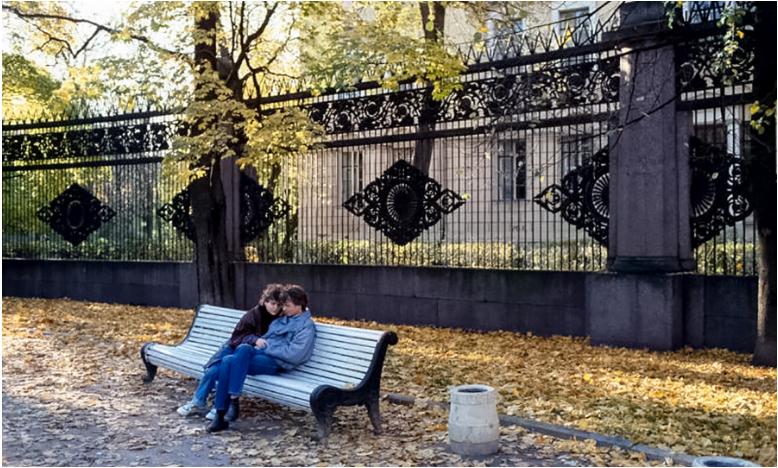 Ljubimca v parku.