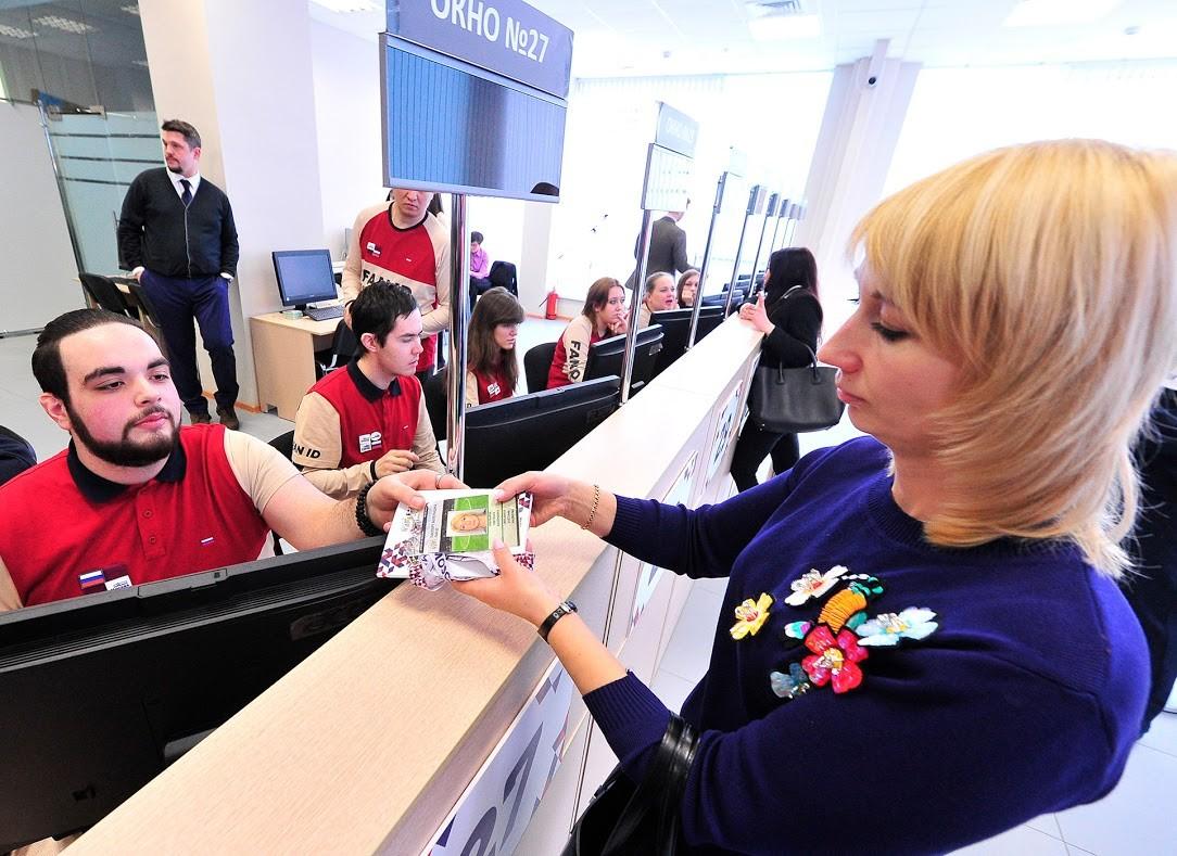 Semua orang yang akan menonton pertandingan di Rusia harus memiliki ID Penggemar, termasuk anak-anak, penduduk, dan warga negara Rusia.