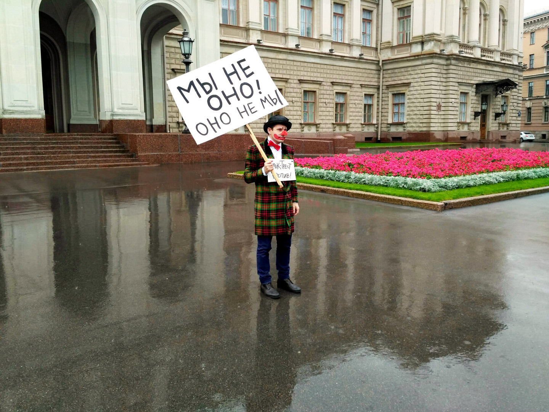Embora pouco expressivos, protestos tiveram apoio de alguns legisladores