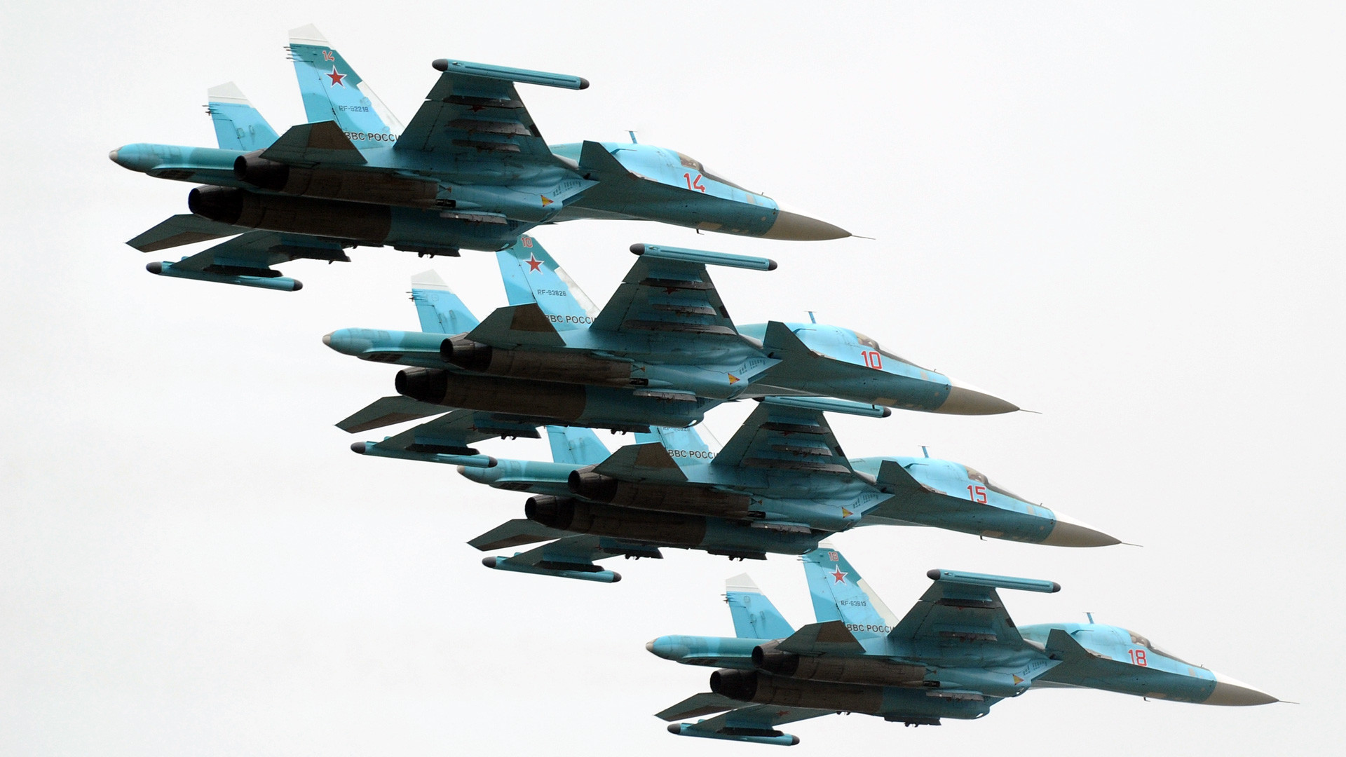 Su-34 bomber-fighters during the aviation-sports holiday in Rostov-on-Don devoted to the 75th anniversary of the formation of the 4th Air and Air Defence Forces Army.