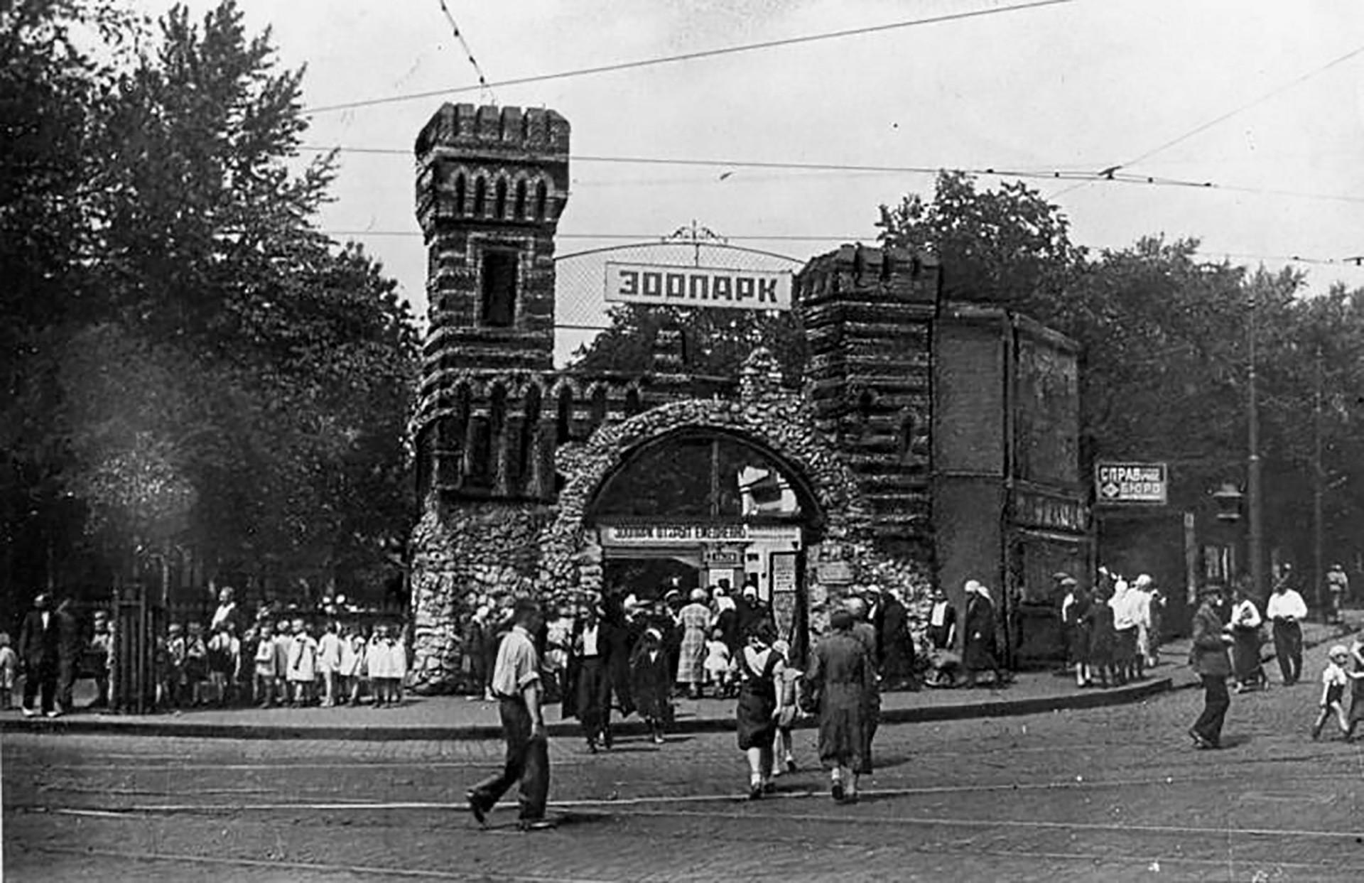 Moskauer Zoo Anfang der 1930er Jahre