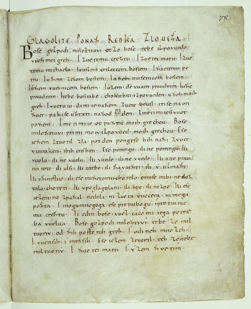 Brižinski spomeniki so pripomogli tudi k najstarejšemu znanemu tisku slovenskega besedila v Rusiji.