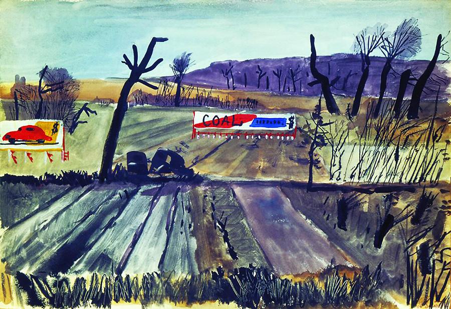 'American Landscape'