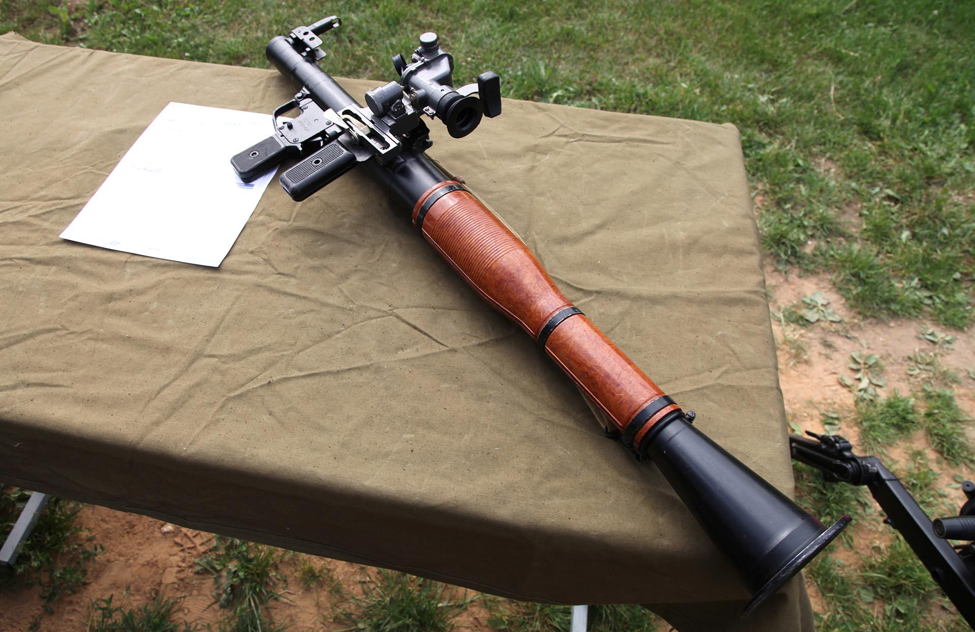 RPG-7V1