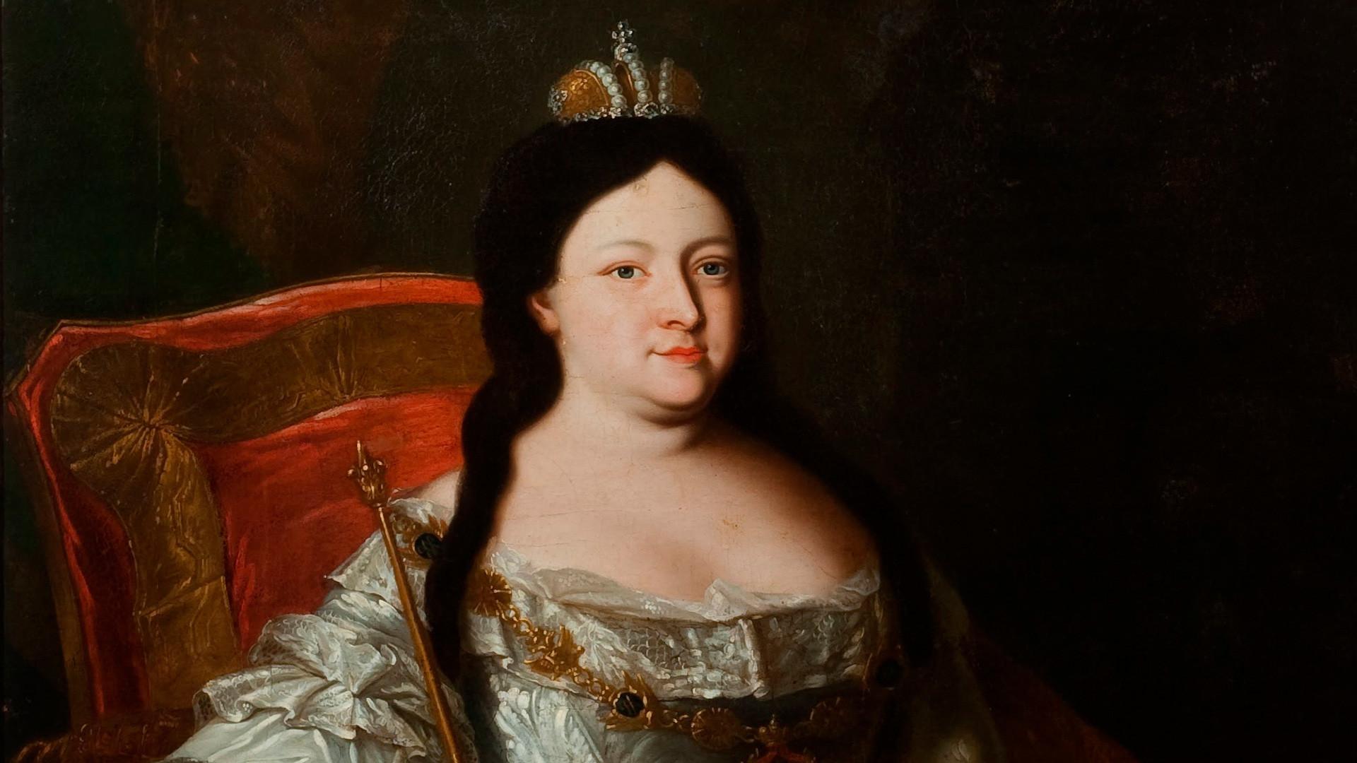 Retrato da imperatriz Anna Ioannovna.