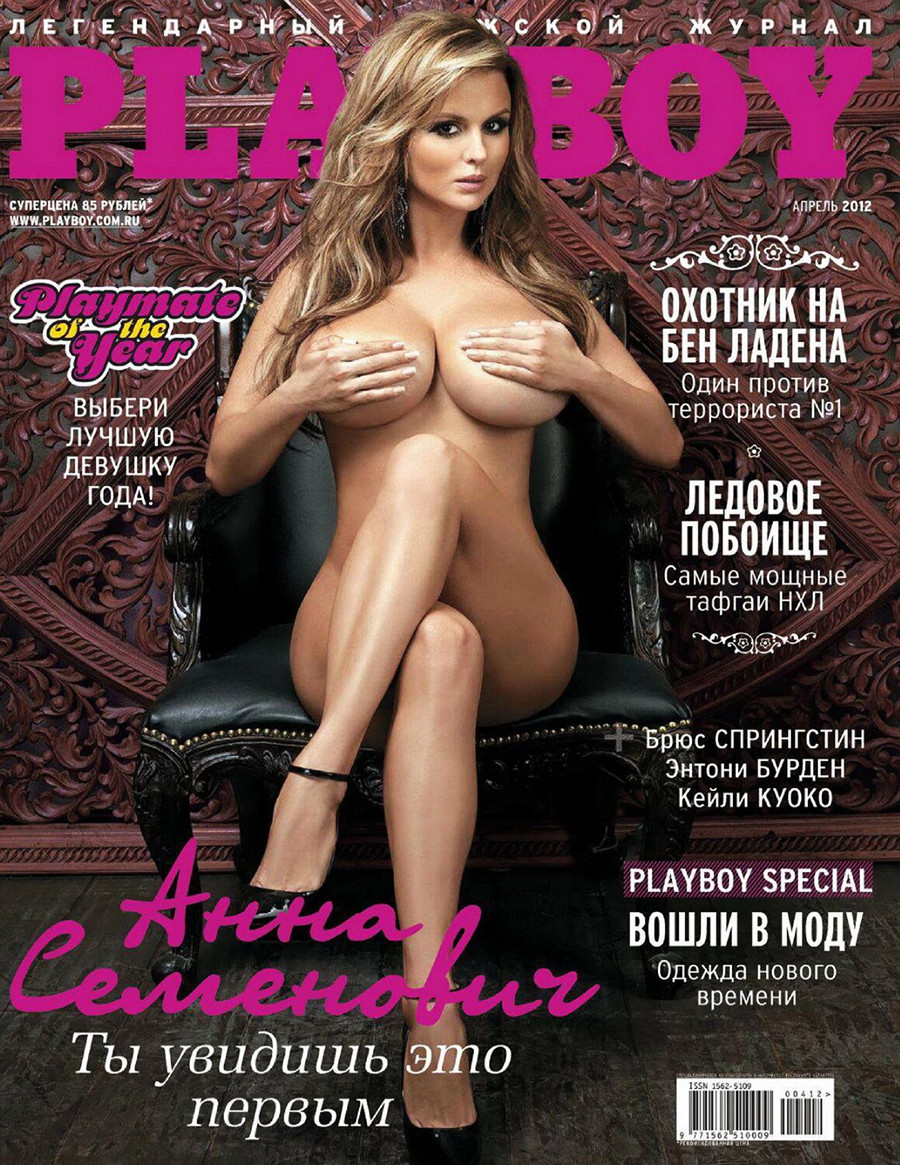 Anfisa Naked how the russian playboy looked like in hugh hefner's time
