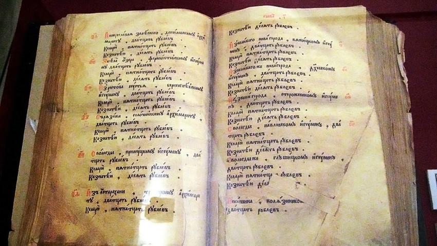 """O """"Zêmski sobôr"""" discutiu, editou e assinou o novo código no dia 3 de outubro de 1649, há exatos 368 anos."""