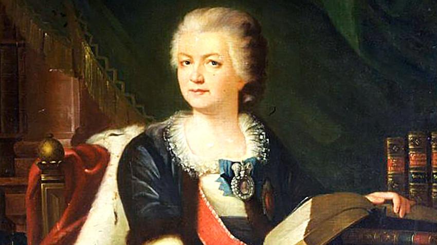 Портрет на княгиня Екатерина Романовна Дашкова, 1790 г.