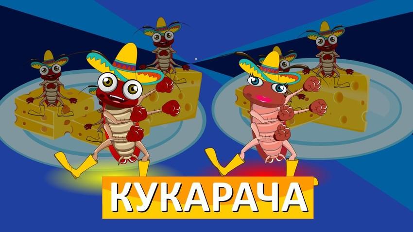 Las 5 Palabras En Español Más Populares En Rusia Russia