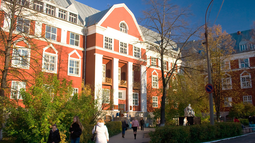 Пермският държавен университет.