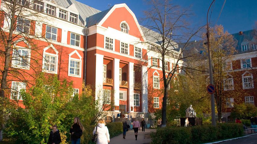 Пермски државен универзитет