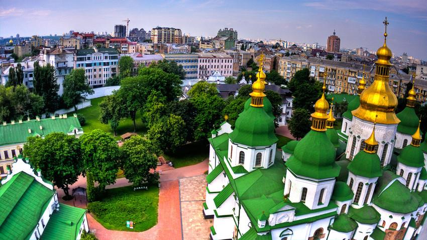 Panoramic view of Kiev, Ukraine.