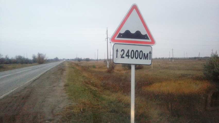 Foto publicada na rede social russa VK