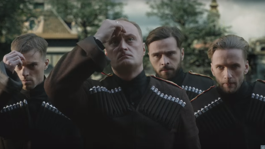 """Кадар из серије """"Сенке над Балканом"""" Драгана Бјелогрлића"""