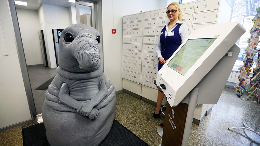 A costumed character, Homunculus loxodontus, or the Awaiter, at the Russian Post (Pochta Rossii)
