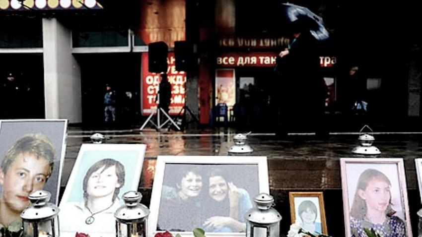 Gedenken der Opfer der Dubrowka-Geiselnahme
