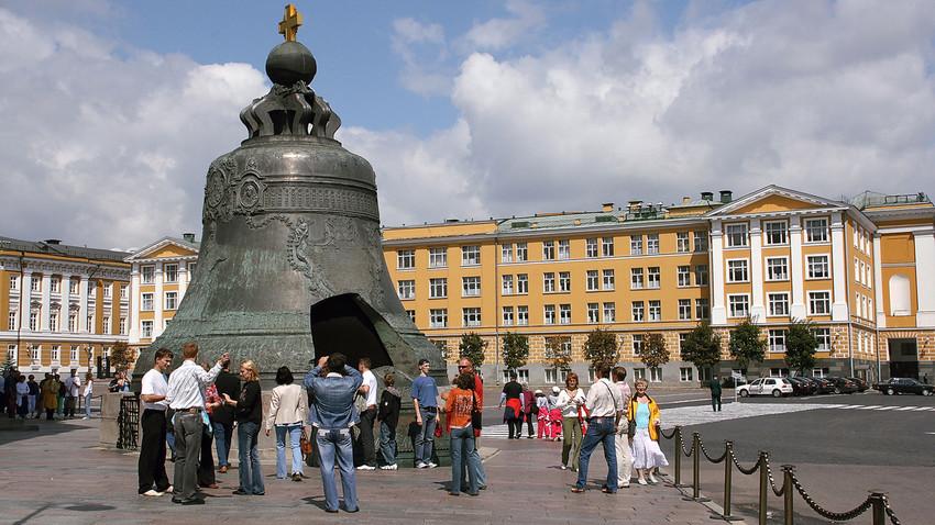 Campana del Zar en el Kremlin, Moscú.