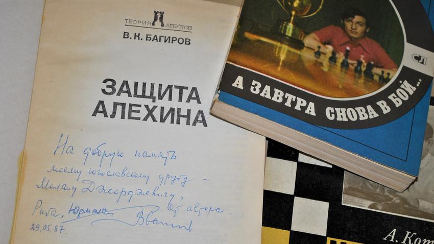 Колекција Милана Ђорђевића
