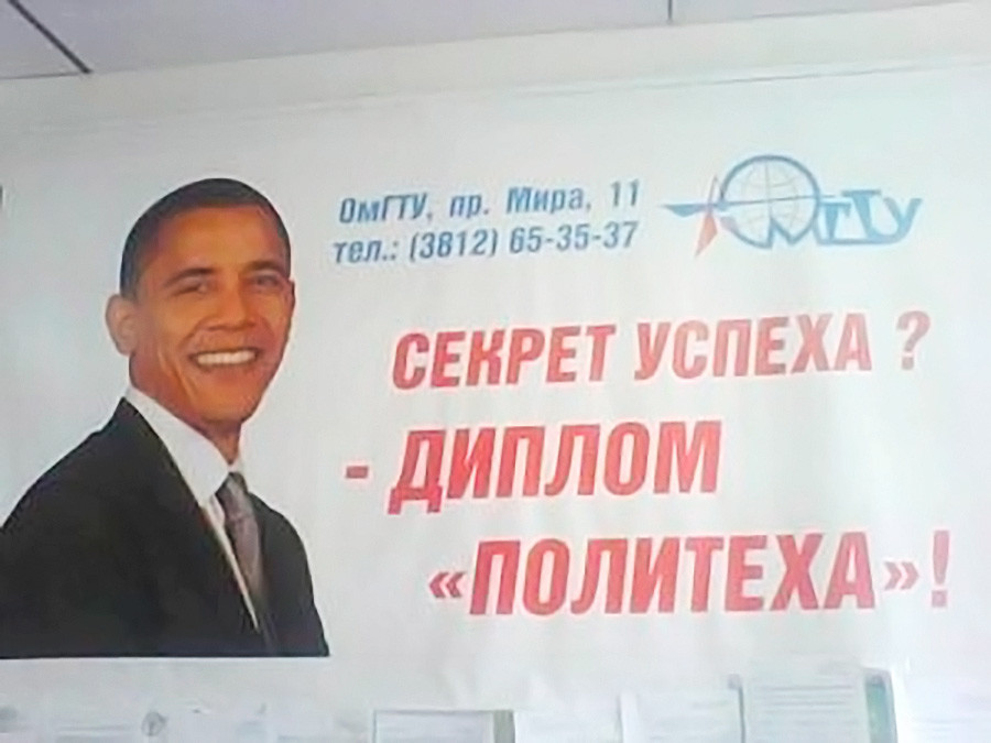 Barak Obama.