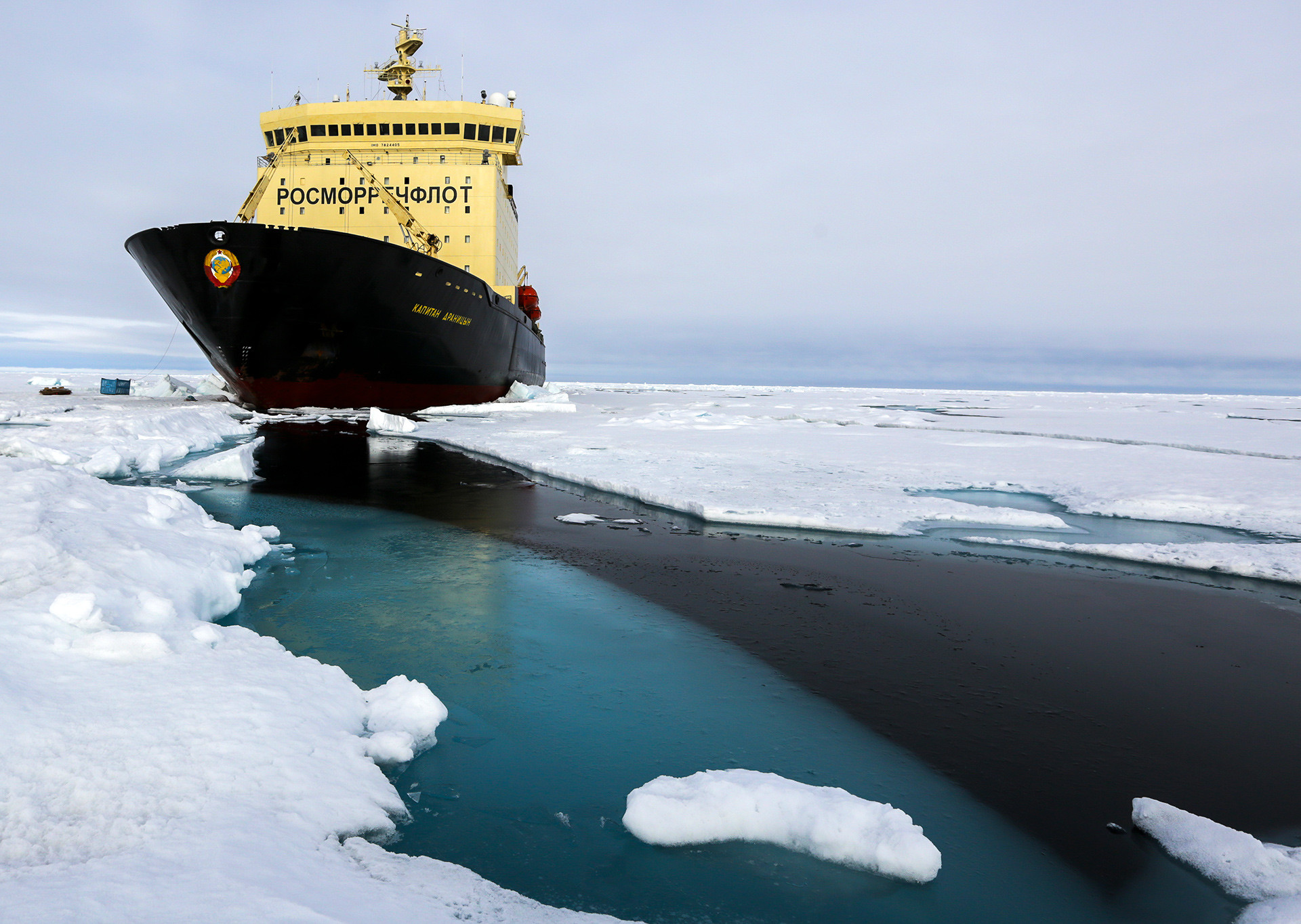 「カピタン・ドラニツィン」砕氷船