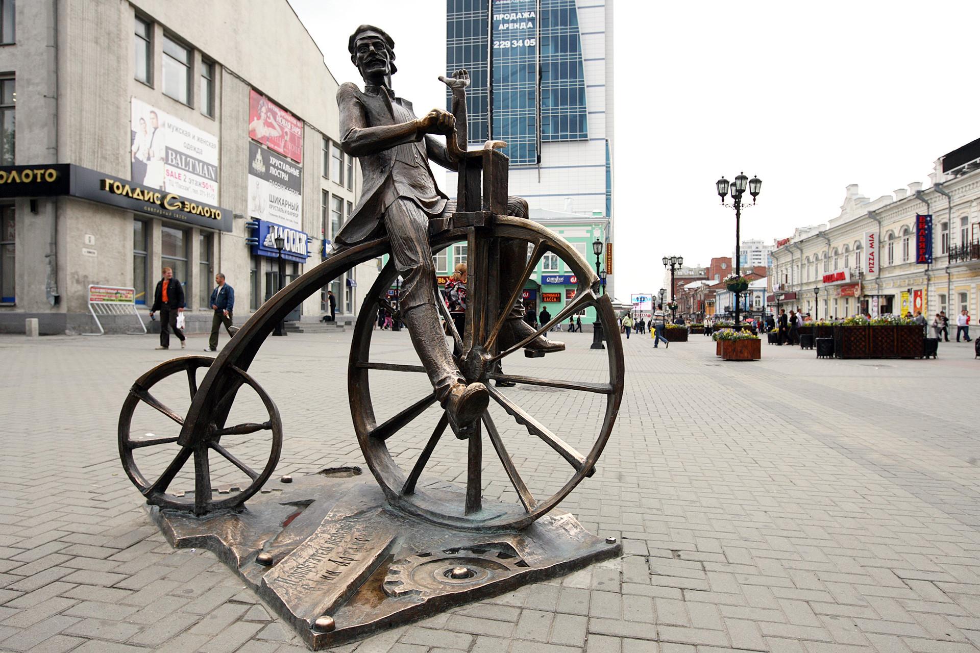 A monument to the bicycle inventor, Yefim Artamonov, Yekaterinburg.