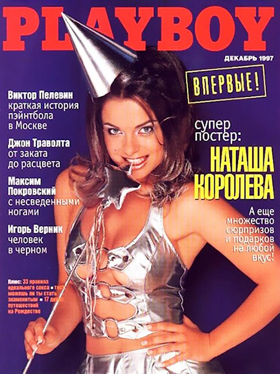 """A cantora Natasha Korolióva foi """"garota do mês"""" em 1997."""