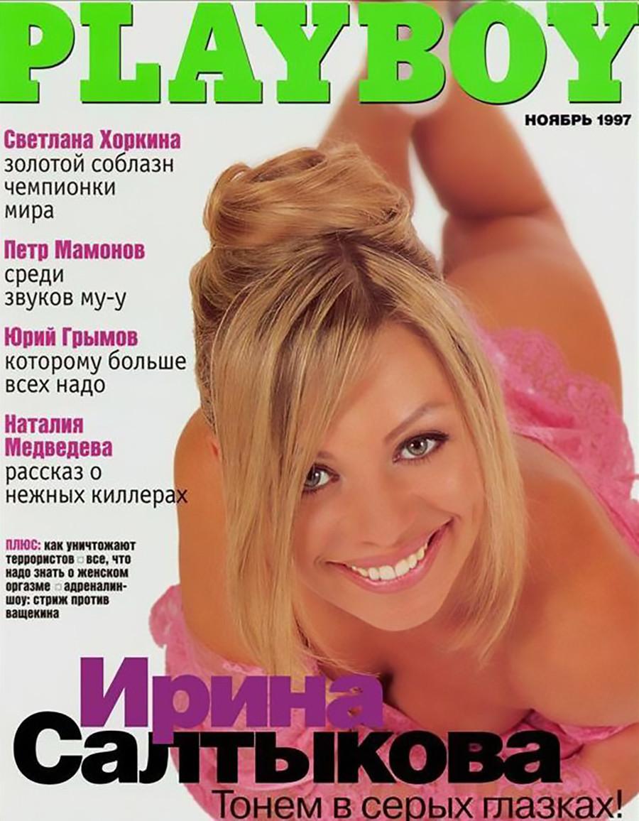 "A antiga membra do grupo Miraj, Irina Saltikova, considerada a ""Pamela Anderson russa""."