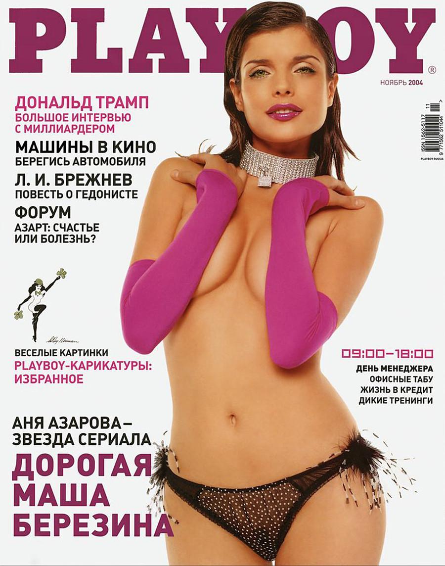 Anna Azarova apareceu em uma edição com uma entrevista com Donald Trump.