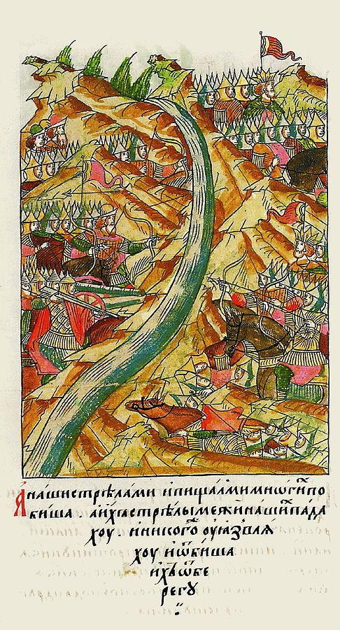 Das Stehen am Ugra-Fluss (Darstellung aus dem 16. Jahrhundert)