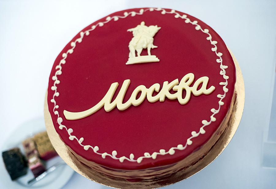 The Moskva cake.