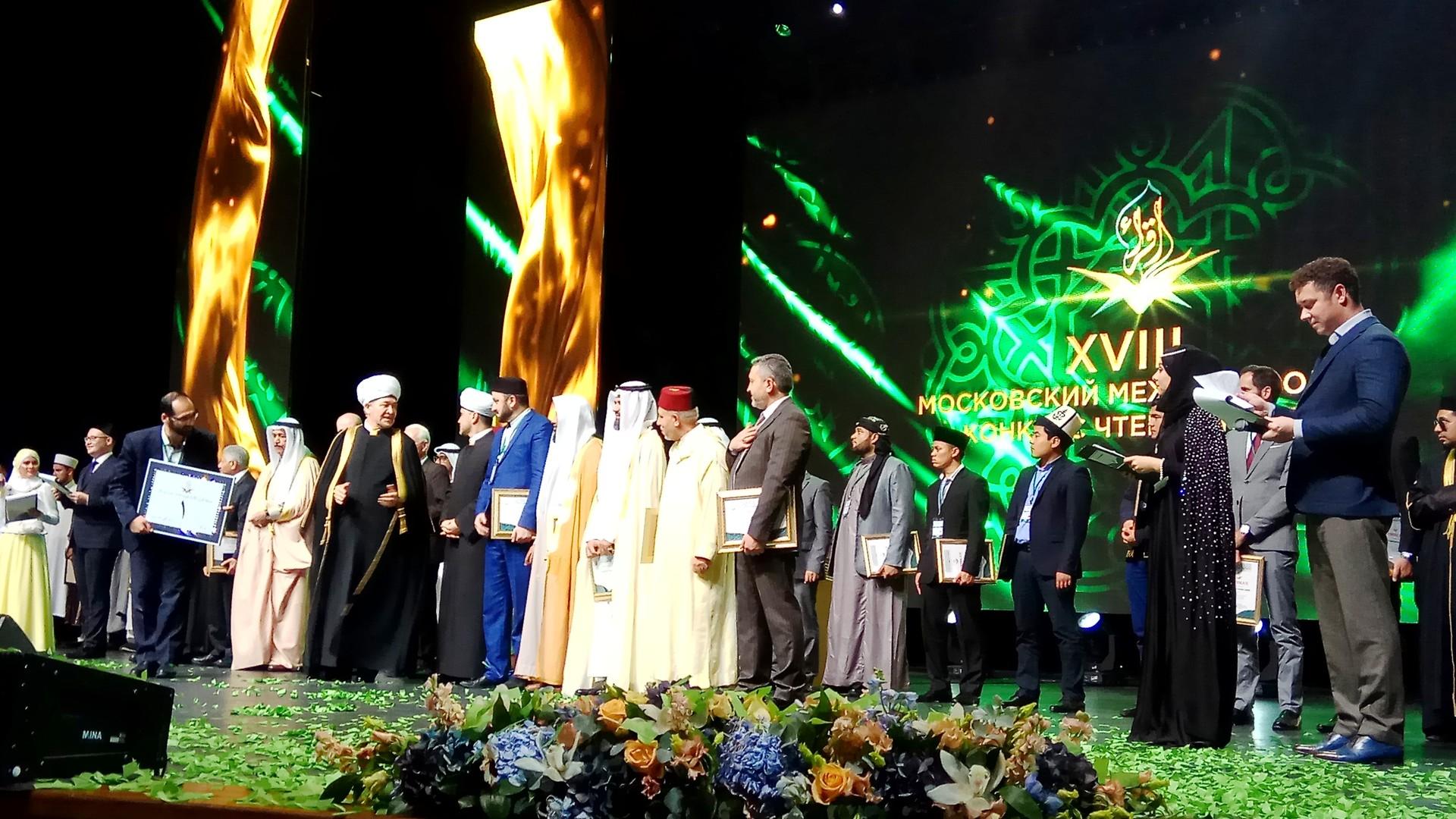 Penyerahan piagam penghargaan kepada para peserta Kompetisi Membaca Alquran Internasional Moskow Ke-18.