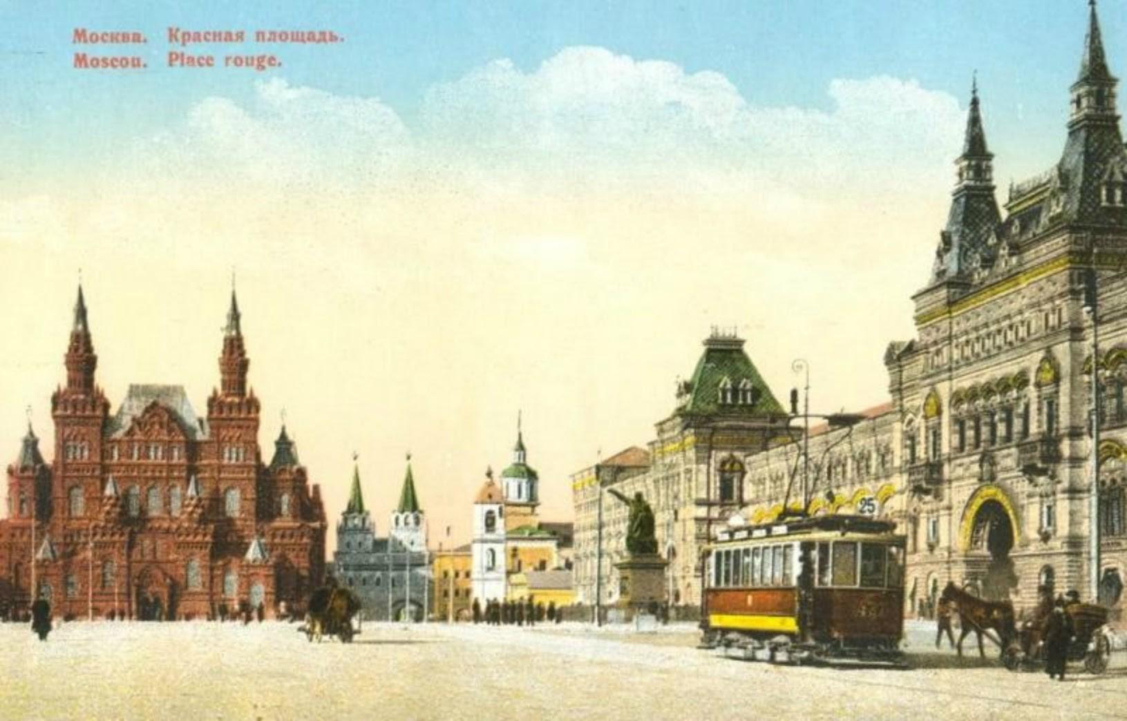 赤の広場、1909〜1917年代。