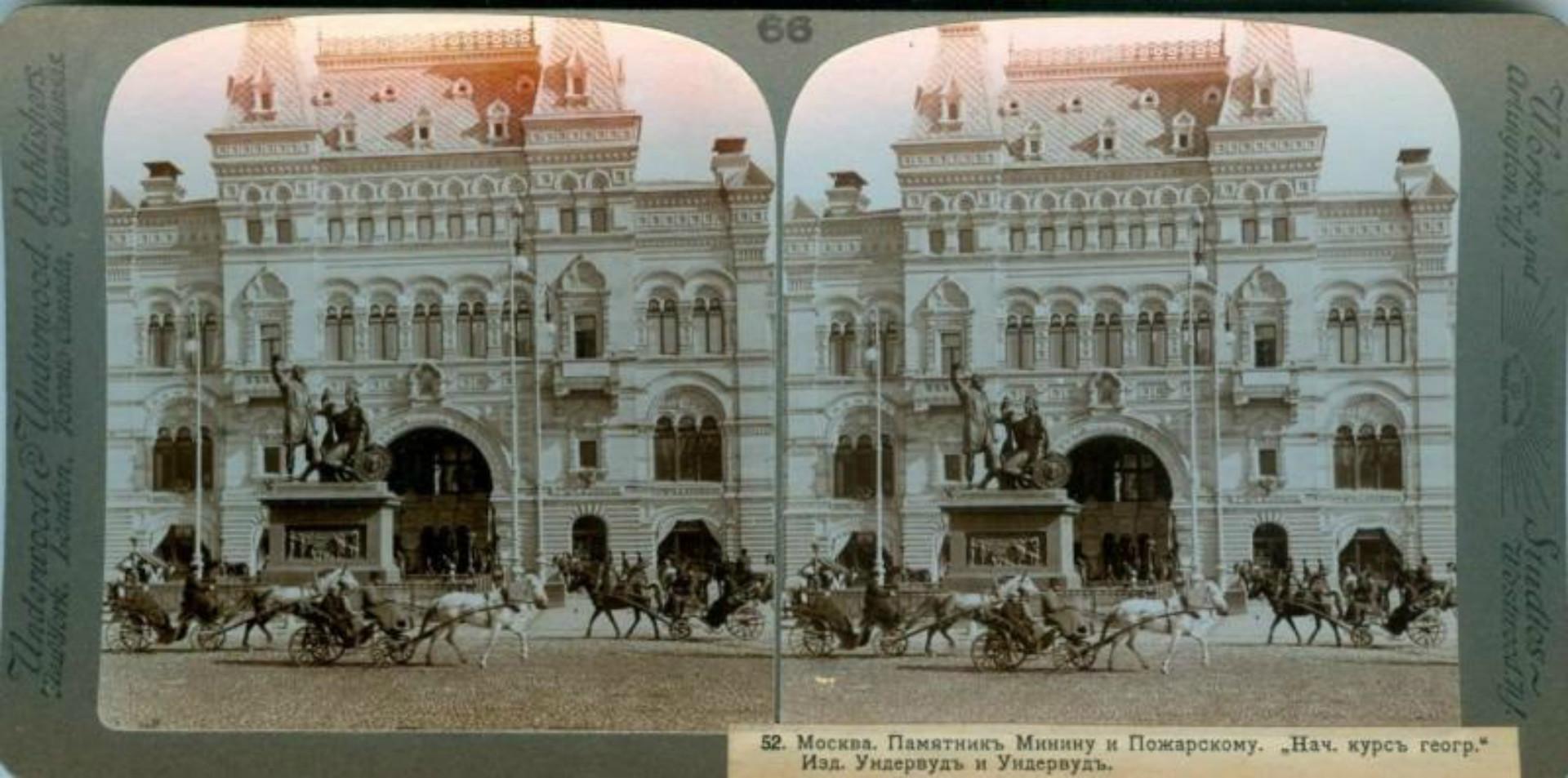 赤の広場、1900年代。