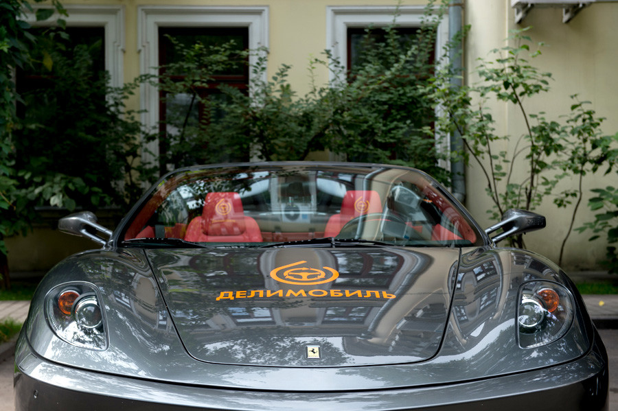Ferrari car of the Delimobil carsharing service
