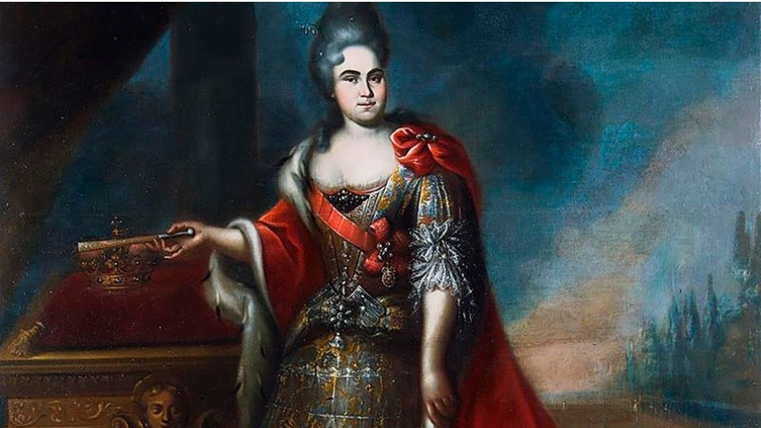 Katarina I.
