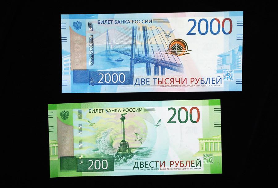Bankovca za 2000 in 200 rubljev z druge strani. Upodobljena sta kozmodrom Vostočni in antično grško mesto Herson na Krimu.