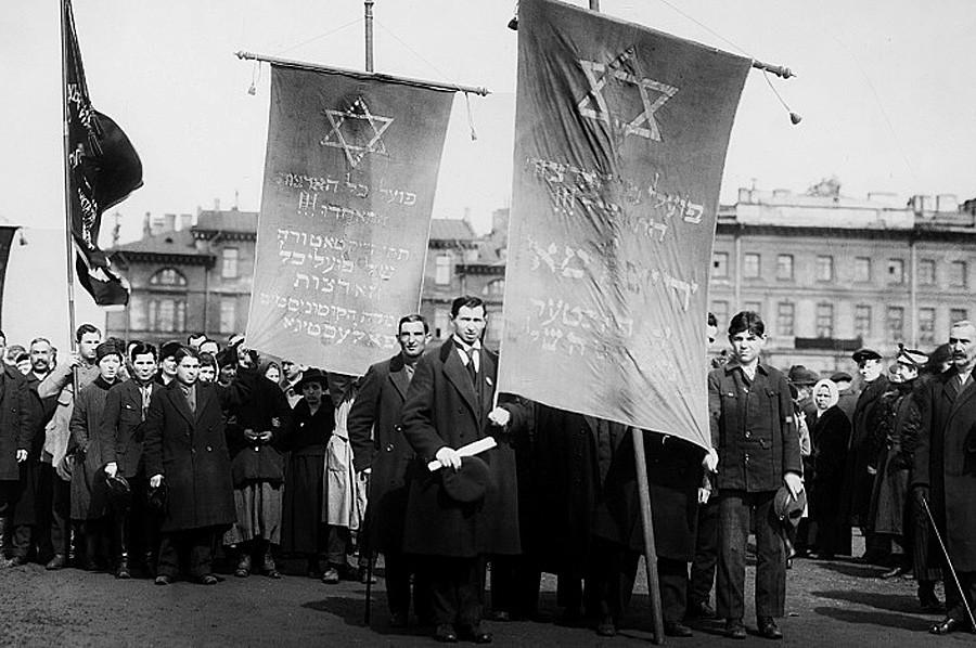 Organizaciones judías durante la manifestación del 1º de mayo en Petrogrado, 1919.