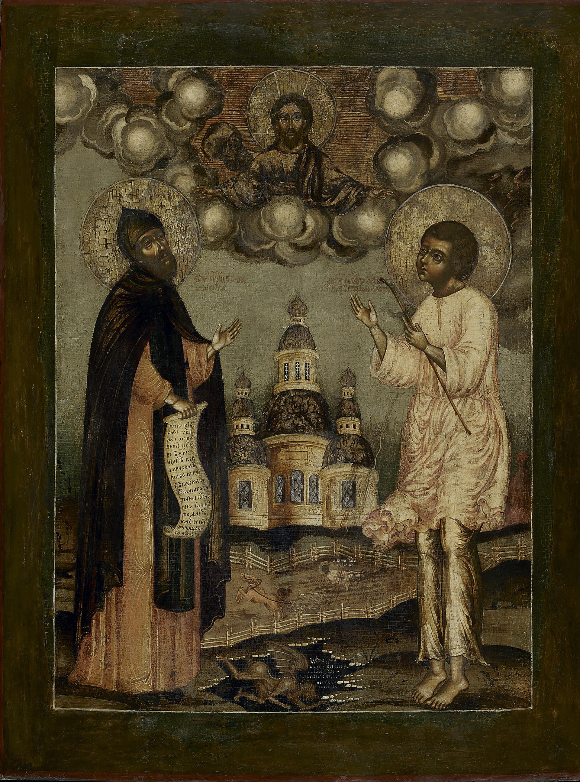Venerato Niphon di Cipro e pio Artemij di Verkola