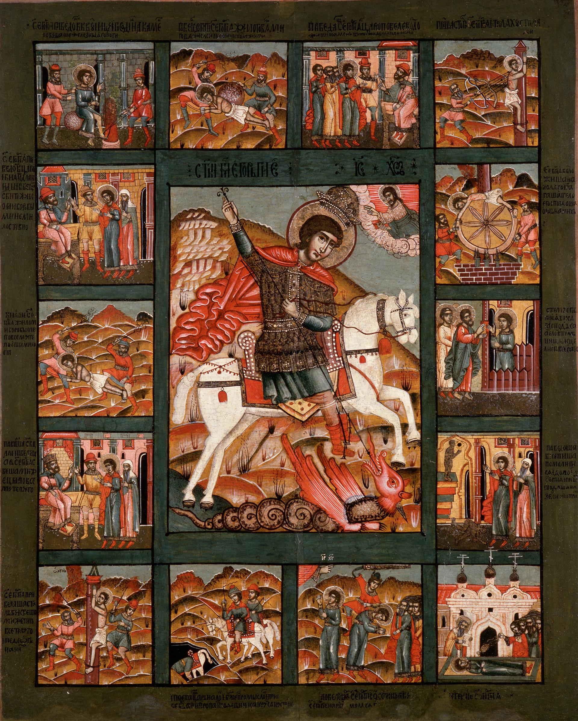 Miracolo di San Giorgio e il drago, con scene di vita