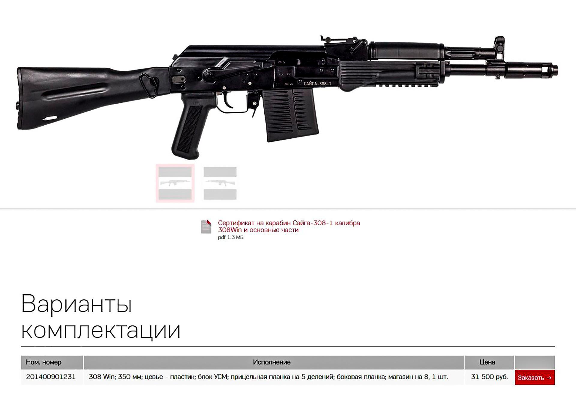 Un modello di Kalashnikov