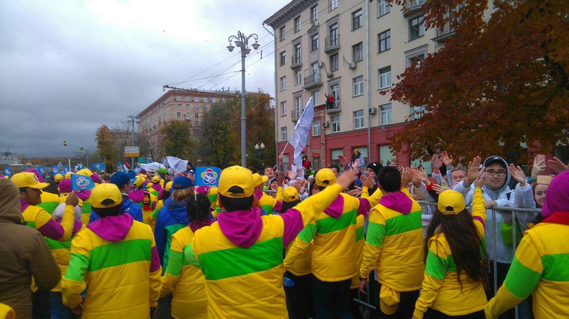 Парада отварања 19. Фестивала омладине и студената у Москви