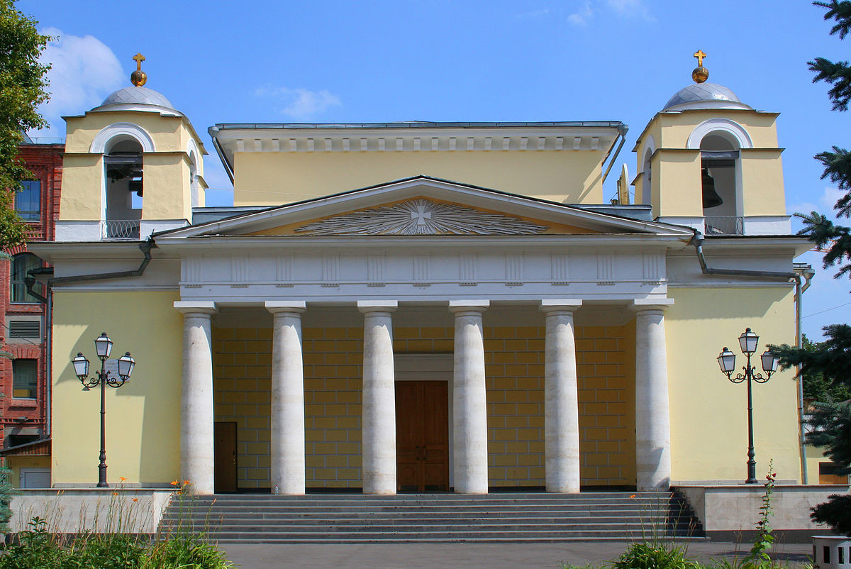Crkva Svetog Luja u Moskvi