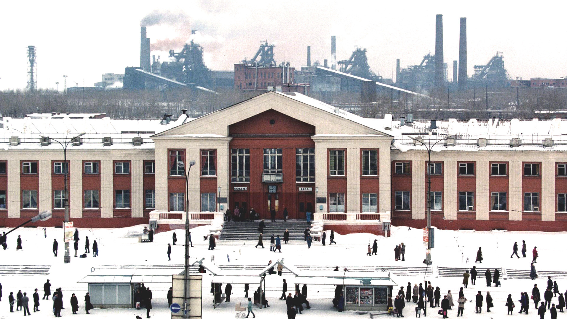 The railway station in Nizhny Tagil, Sverdlovsk Region.