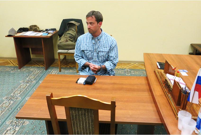 Fotografija, ki jo je 14. maja 2013 napravil FSB. Na fotografiji je moški, identificiran kot Ryan Fogle.