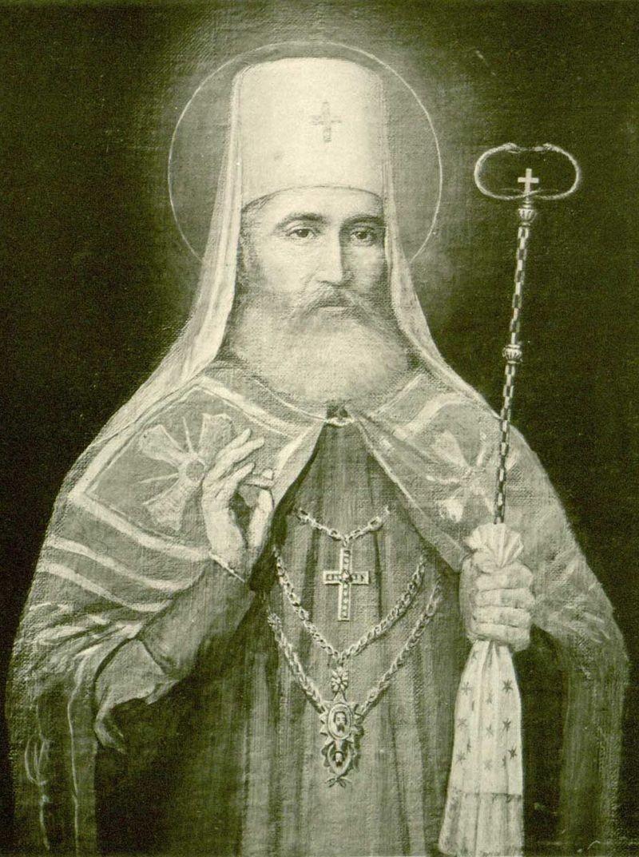 Arhimandrit Petar I Petrović