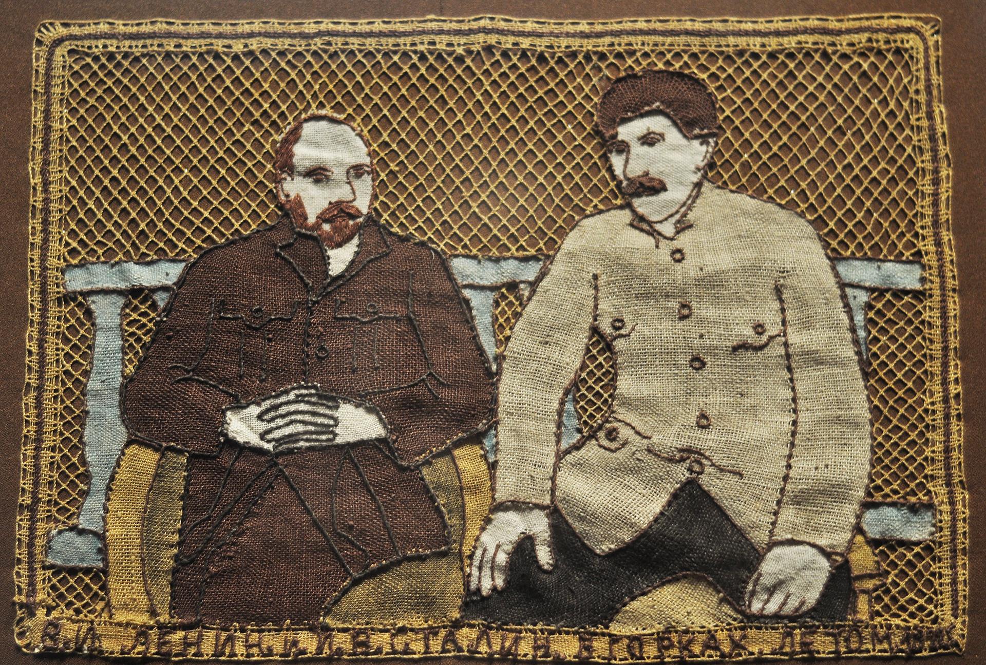 Soviet motives, Museum of Lace.