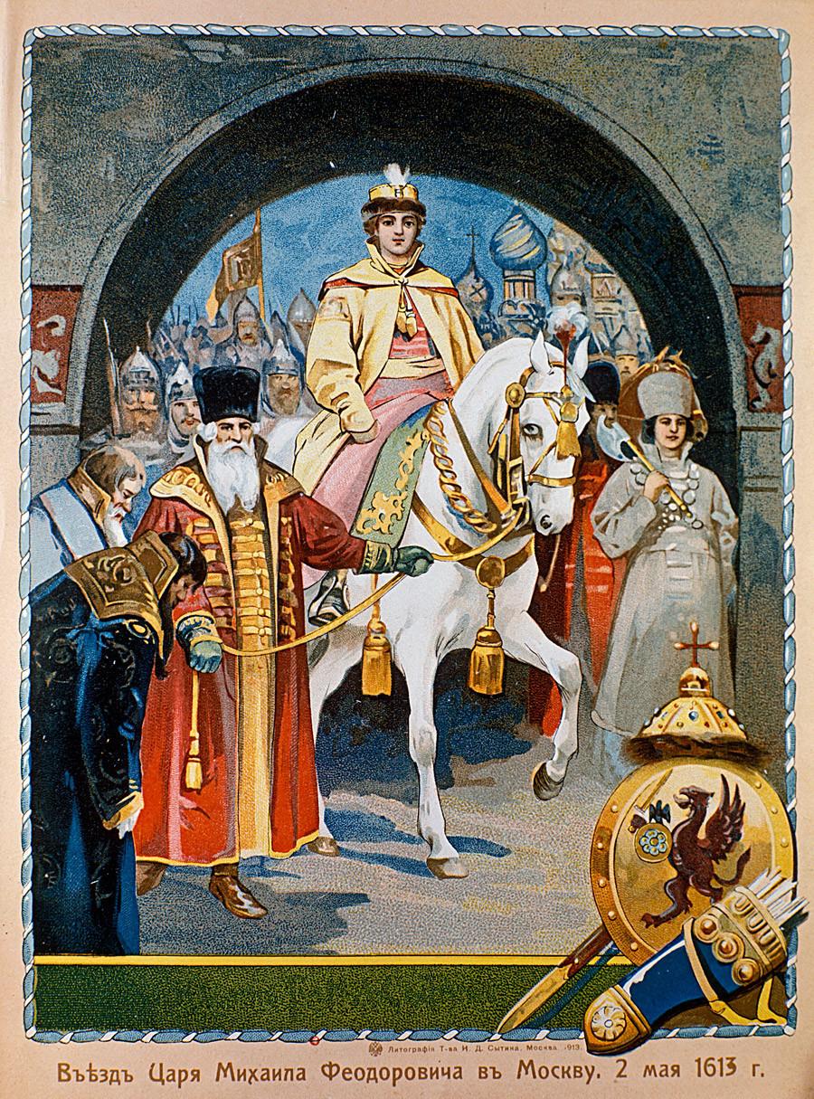 """Армијата на царот Михаил I. """"Царот Михаил Фјодорович влегува во Москва 2 мај 1614 година"""", од ризницата."""