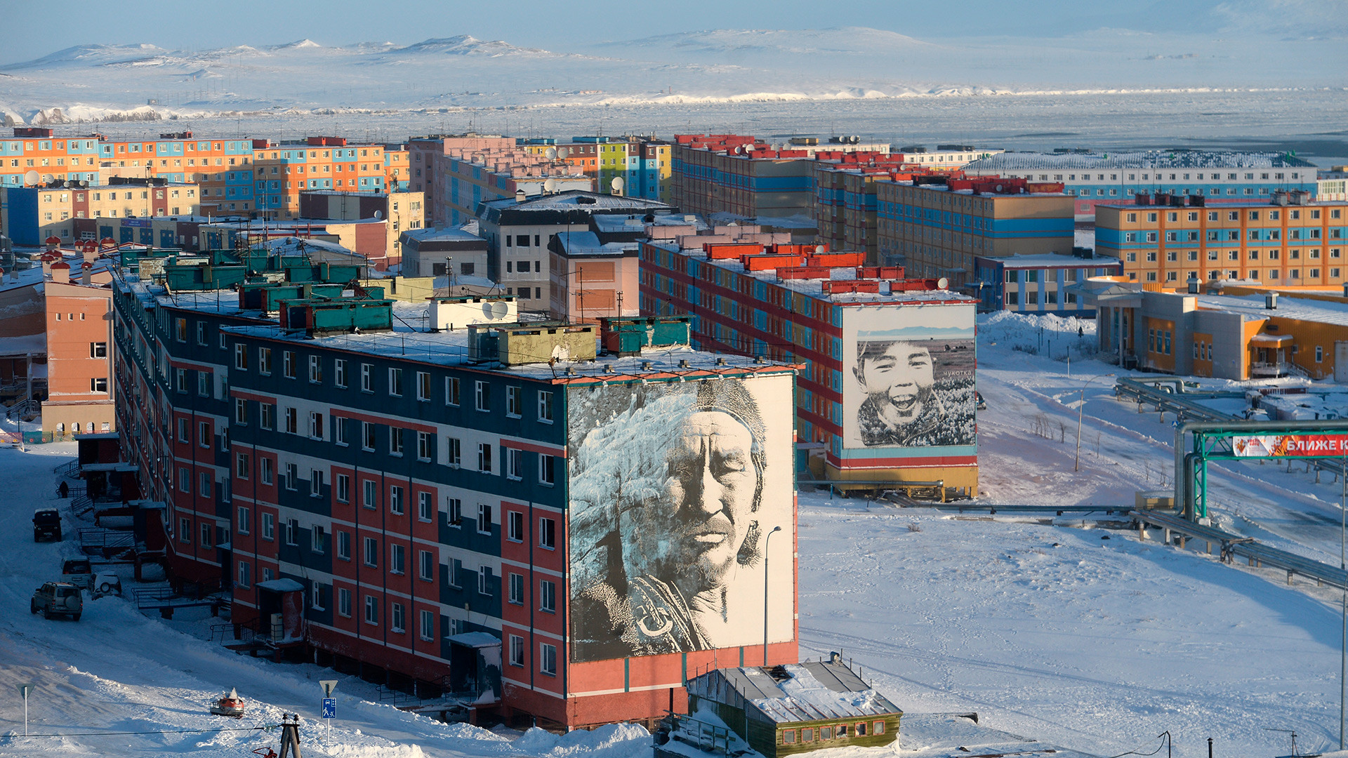 Residential buildings in modern Anadyr, the capital of Chukotka Autonomous Okrug within Russia.
